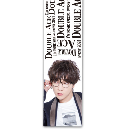 『I'm home special event 2021』 コンサートグッズ 「マフラータオル」 ユナク